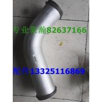 豪瀚N7G配件豪瀚进气钢管豪瀚驾驶室WG9525190606