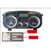 AZ9525580014CNG组合仪表