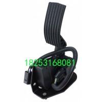 电子踏板 T7H W0033