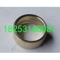 柄杆铜套(代轴承) W0192