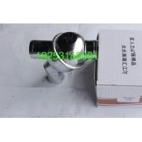 节温器(80度不锈钢 W0362