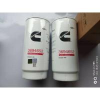 430油水分离器*一级燃油滤芯