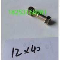 传动轴螺丝(12*45) W0967