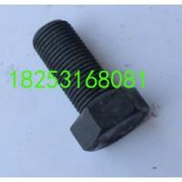 盆角齿螺丝16*35 W1030