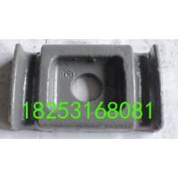 前钢板压板 HOWO W1094