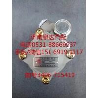 上汽红岩液压转向油泵、助力泵3406-715410