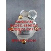 上汽红岩液压转向油泵、助力泵3406-613010