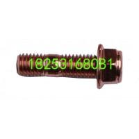 增压器螺丝(10*43)双头 W1201