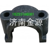 稳定杆夹板(U型12丝)  W1443