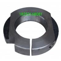 平衡轴螺母 新金刚 W1522