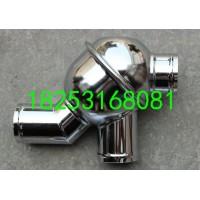 节温器(工程71度 钢) W1657