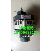南京依维柯发电机JFZ1140-4000 97301699