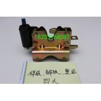 液压锁 悍威/解放/奥威/四大 w1799