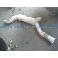 重汽HOWO排氣管總成WG9731549097