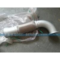 重汽豪沃排气管总成WG9725549068
