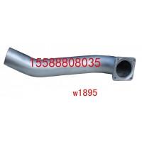 排气管 奥龙0760大弯  W1895