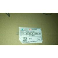 WG9925530106/T7H散热器水箱
