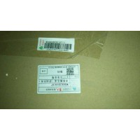 WG9925530107/中冷器总成