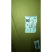 WG9925530137/中冷器总成