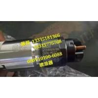 重汽曼MC07发动机  喷油器