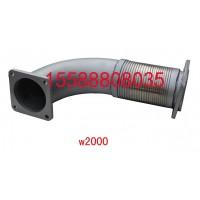 绕形软管 J6双伸  W2000
