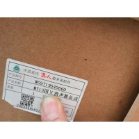 MT13国v消声器总成WG9719540660