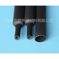 供应双壁热缩套管,耐高温热缩套管,PE热缩套管