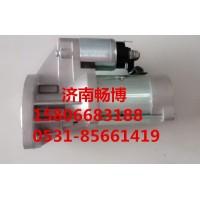 日立起动机S13-107   23300-6T00A