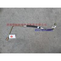 H0340080526A0高压油管年度