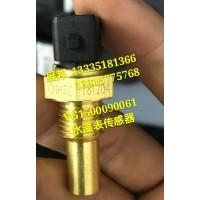 重汽豪沃A7  水温表传感器