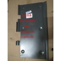 711W15110-5339保护板总成 汕德卡配件