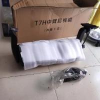 中国重汽T7中臂倒车镜总成