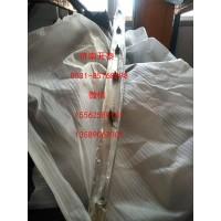 812W61150-0112散热器面罩装饰条 汕德卡配件