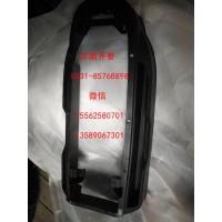 712W61701-0228 换挡手柄罩 汕德卡配件