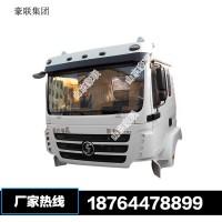 陕汽驾驶室 山东德龙驾驶室厂家 新M3000驾驶室