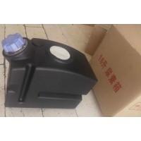 解放尿素箱16L