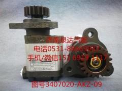 锡柴6110发动机转向油泵助力泵3407020-AKZ-09