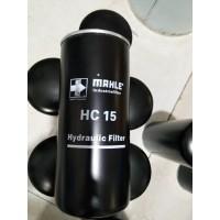 矿山机械液压滤芯HC15