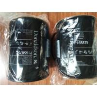 矿山机械液压滤芯p165875