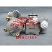 红岩转向油泵、助力泵5801482164