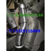豪瀚排气管豪翰排气管WG9525541212