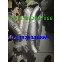 豪瀚排气管豪翰排气管WG9525541211