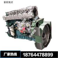 豪沃 T5G天然气发动机(LNG/CNG)国五图片价格