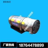 重汽T5G LNG天然气瓶 杜瓦瓶 卧式单体 图片价格厂家