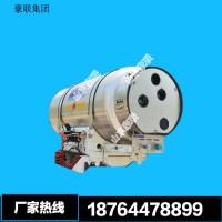 HOWO A7 卧式单体LNG卧式瓶 LNG液化天然气 图片