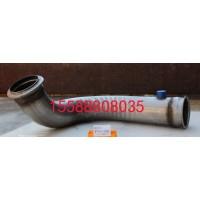排气管  欧曼0123不锈钢  W2093