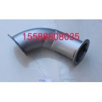 排气管  德龙1481 W2090