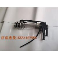 一汽解放尿素液位传感器  J-S50667