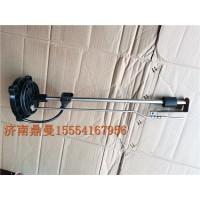 豪沃尿素液位传感器WG1034131181+010