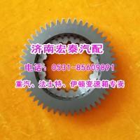 12JSDX240-17011160一轴齿轮
